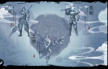 スマホゲーム「天子伝説~呪われた大地~」の感想