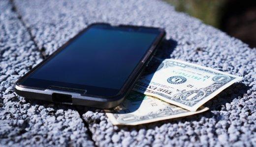 【知らなきゃ損】WiMAX・ポケットWiFiと格安SIMの併用は超おすすめ!通信料を簡単に大幅節約できる