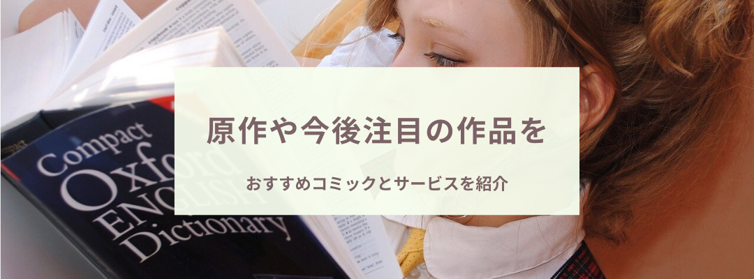 VODと電子書籍